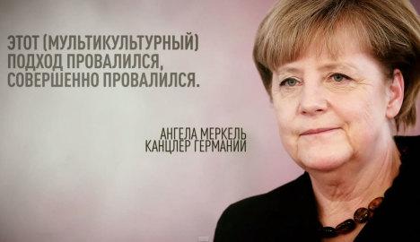 Ангела Меркель рассказала о решении иммиграционной проблемы (видео)