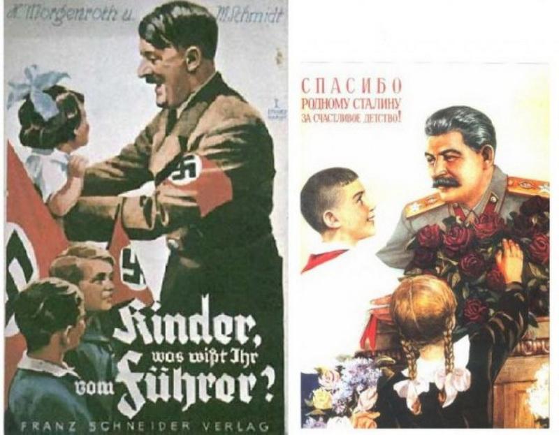 Агітаційні плакати СРСР і Третього Рейху 7