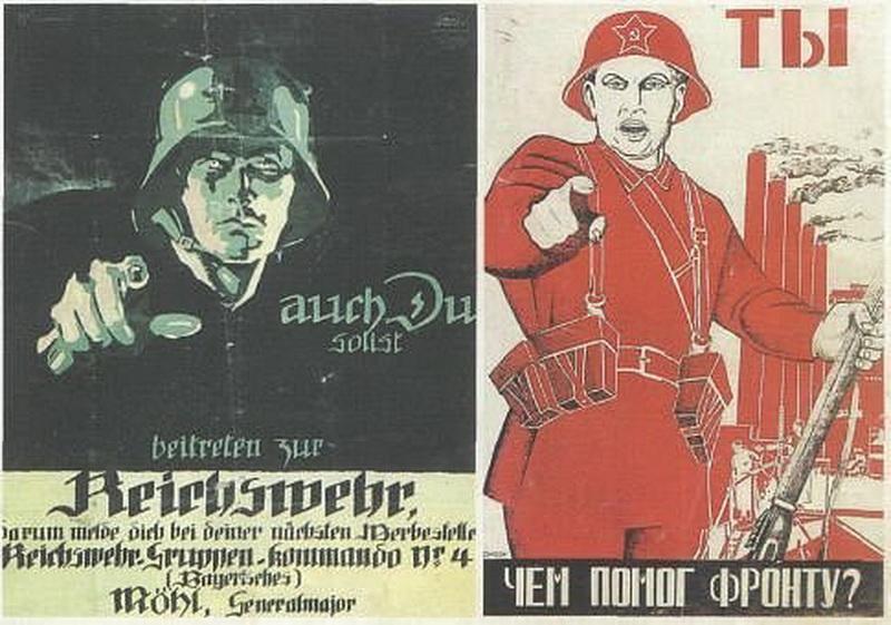 Агітаційні плакати СРСР і Третього Рейху 5