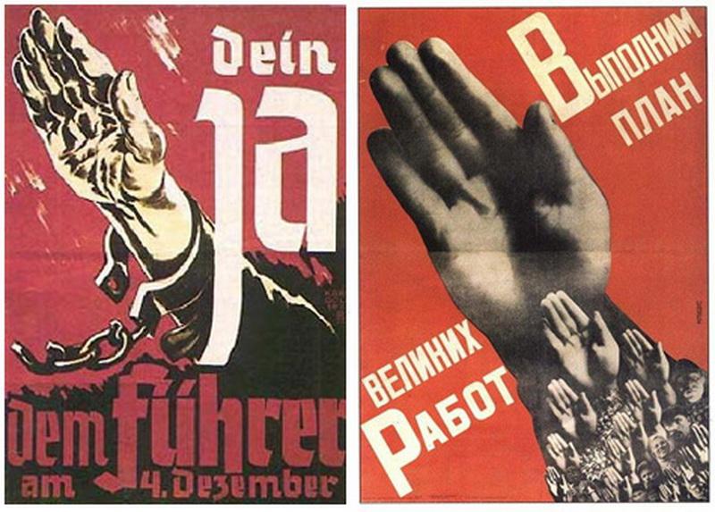 Агітаційні плакати СРСР і Третього Рейху 1